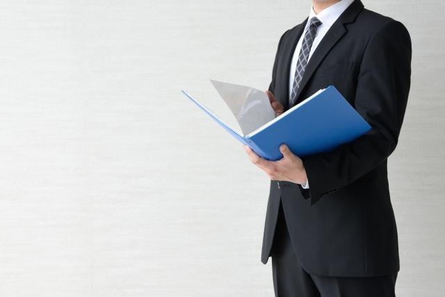 小規模事業者持続化補助金(コロナ特別