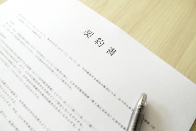 定款の目的と書き方のコツ